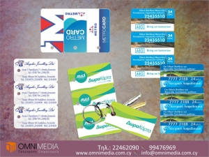 Triple Key Tags by Omnimedia.jpg