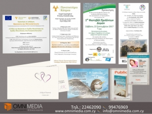 Invitations by Omnimedia